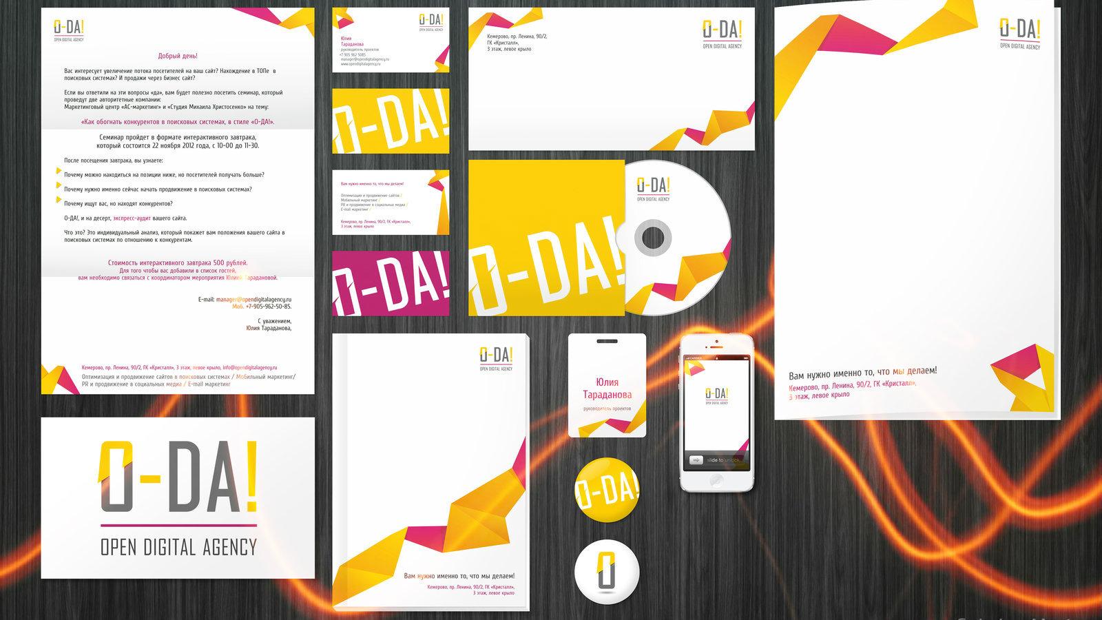 Фирменный стиль сайта, как элемент маркетинговых коммуникаций бухгалтерские документы google adwords